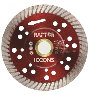 DIAMOND BLADE TURBO 125MM BLADE RED Each