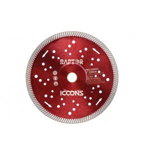 TURBO 230MM BLADE RED EACH